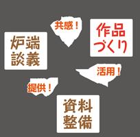 materials_png_04