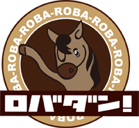 robadan_png_01
