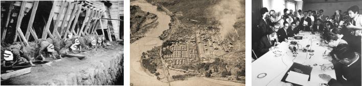 左から、草倉銅山選鉱場(明治期、提供:柏崎図書館)、昭和電工㈱鹿瀬工場(昭和20年代、出典:鹿瀬工場タイムス)、補償協定(昭和48年、提供:新潟日報社)