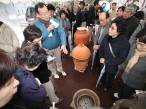 阿賀野川エコミュージアムを目指す流域再生フォーラム