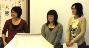 左から、浅川さん、山口さん、板屋越さん