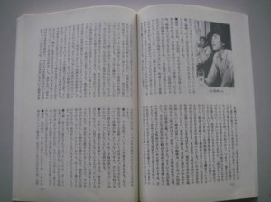 「AGA草紙④」関係者座談会での小川さん
