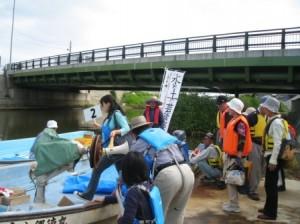 乗船(2)