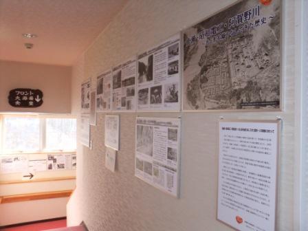 みかぐら荘のミニパネル展示の様子☆会場は二階です。