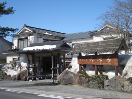 古澤屋ではミニパネルの展示。3月13日(日)まで開催です☆