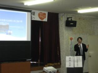 発表くださった中のお一人、咲花温泉観光協会の森田会長!