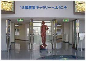 県庁ギャラリー