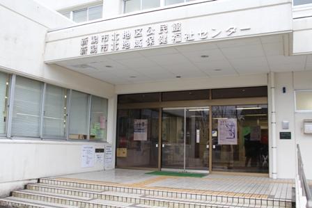 北地区公民館正面玄関