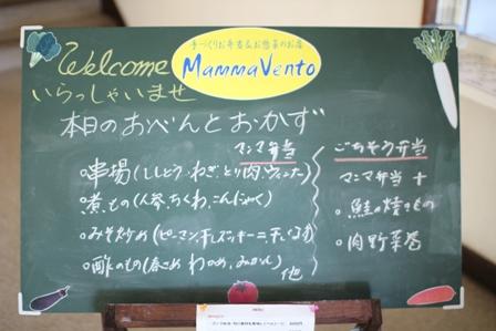 2012年10月のある日のメニュー☆