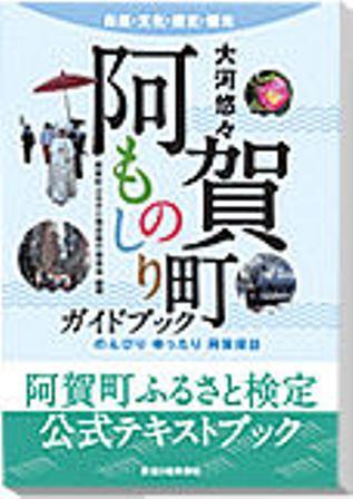 book - コピー