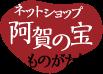 ネットショップロゴ