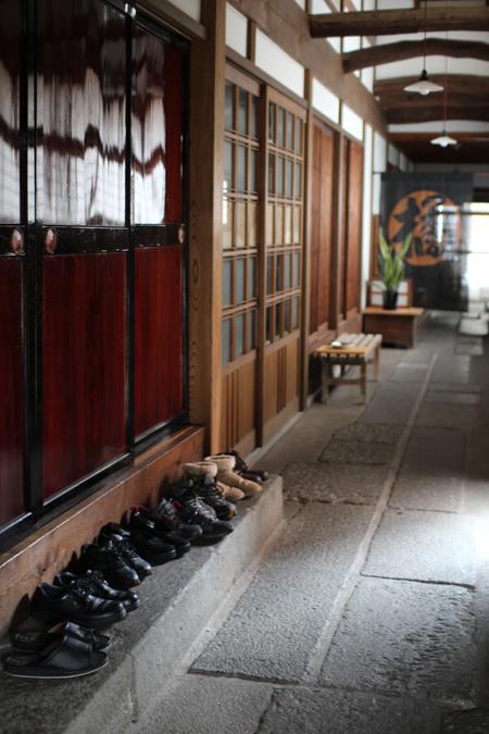 店舗4@塩屋橘(阿賀町津川)