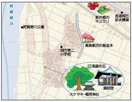 北区のお宝マップ(高森の丘抜粋)
