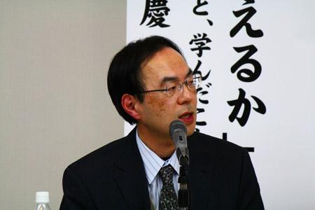 新潟水俣病講演会4