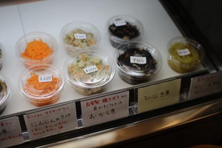 惣菜ダイニング雉や夜弁当5