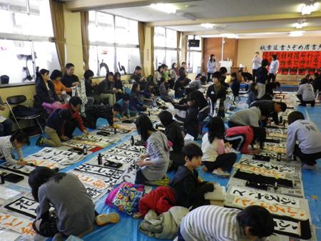 第9回秋葉区書初席所大会の写真2(エフエム新津・山本真澄アナのブログより)