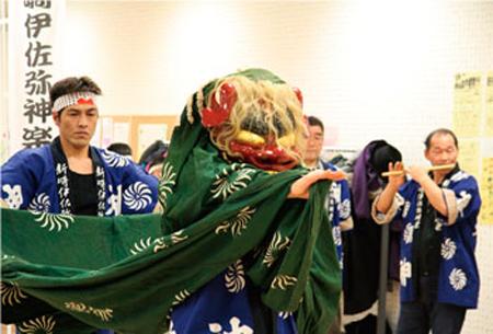 新春にぎわいイベント(獅子舞披露)