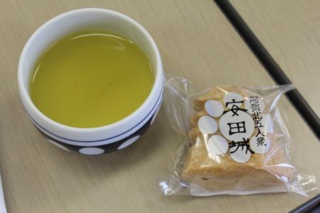 阿賀町銅山ロバダン3