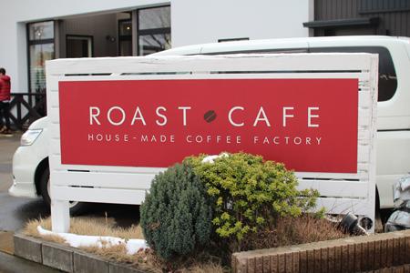 ローストカフェ1