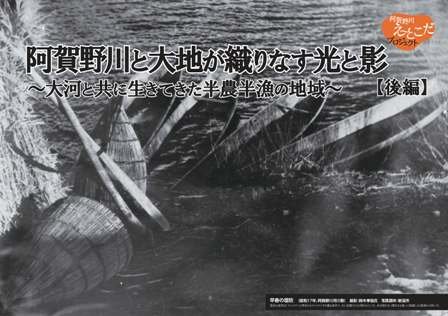H25【メイン1】タイトル