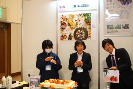 写真左から、神田酪農さん、脇坂園芸さん、民蔵ふぁーむさん☆
