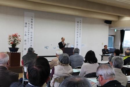 歴史文化研究会の会長・平田敬正さんの挨拶
