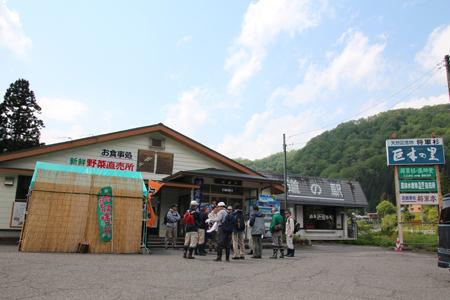 1.持倉銅山踏査(2014年5月)将軍杉近く道の駅