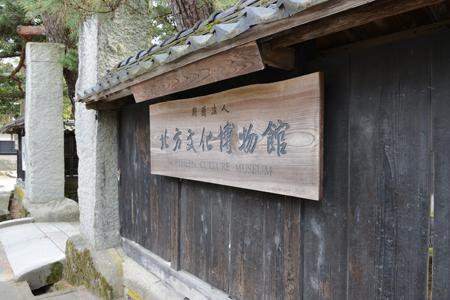 1:藤棚(北方文化博物館)正面2