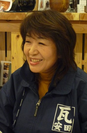 遠藤秋子さん