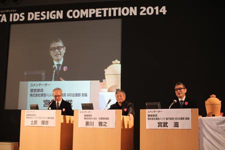 ニイガタIDSデザインコンペティション2014ミニ蒸しかまど(小田製陶所)IDS賞受賞3