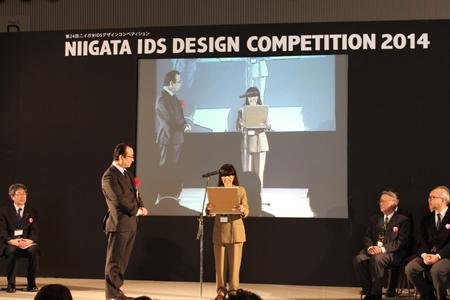 ニイガタIDSデザインコンペティション2014ミニ蒸しかまど(小田製陶所)IDS賞受賞1