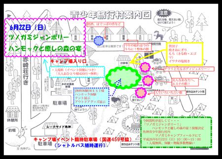 ツノガミジャンボリーマップ@角神湖畔・青少年旅行村(ツノガミキャンプフィールド)