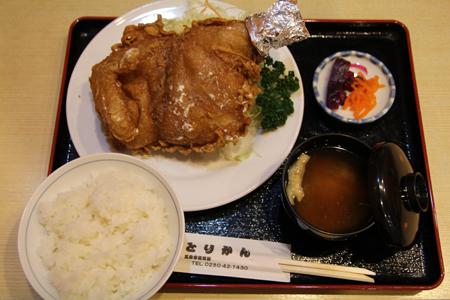5とりかん(五泉市):から揚げ定食・半身(鶏肉のから揚げ)
