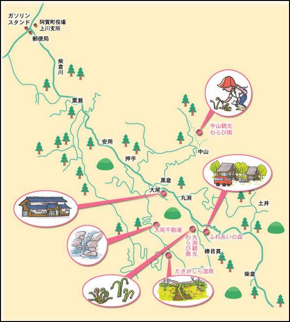 キャプチャ地図