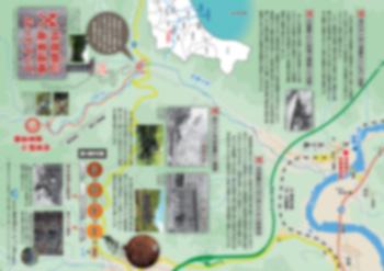 持倉銅山産業遺構ルートマップ_ページ_2(縮小)