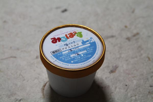2014.8.16塩ジェラート(神田酪農みるぱす)1