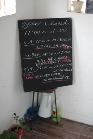 IMG_3086