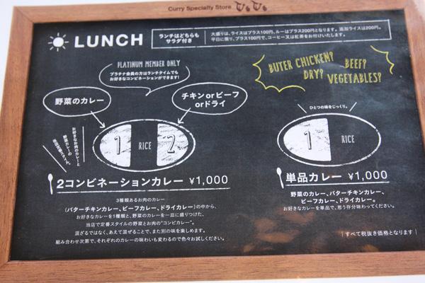 9.カレーVOVO亀田店