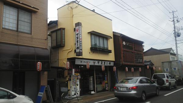 H26.8.13ティラミス大福@万平菓子舗2