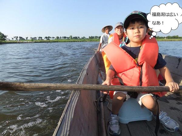 潟舟で福島潟の魅力発見!①(ねっとわーく福島潟ホームページより引用)@福島潟