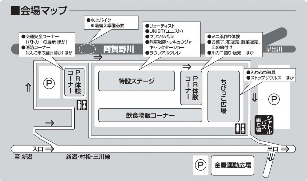 agf2014-2