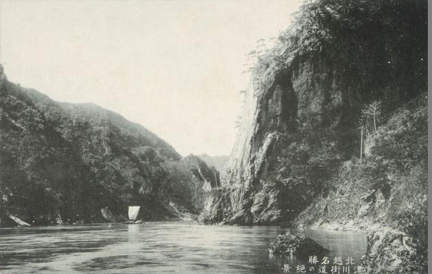 1-1小花地の本尊岩(柏崎)