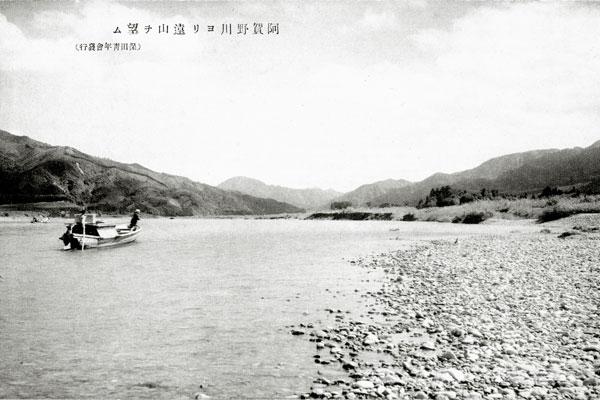 7-1初代・安田橋付近(田辺)