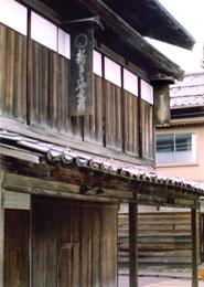 新丸屋旅館(web用)