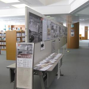 阿賀野市立図書館