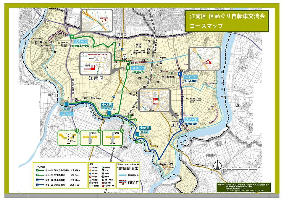 tirashi-map27_ページ_2