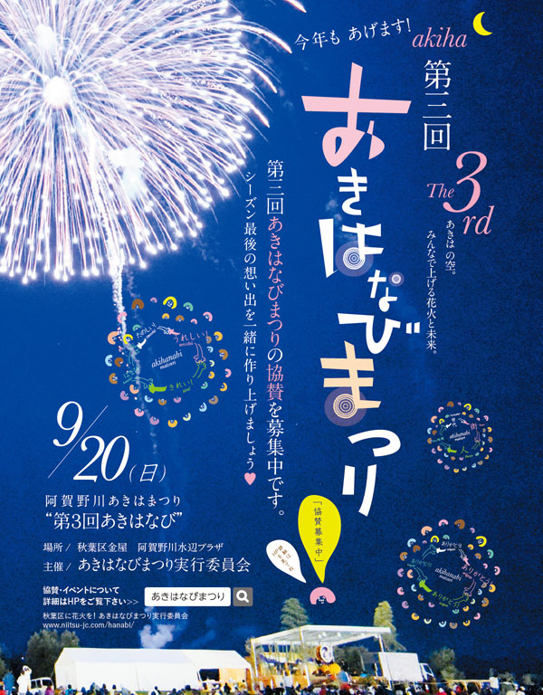 150610_AH_Komachi