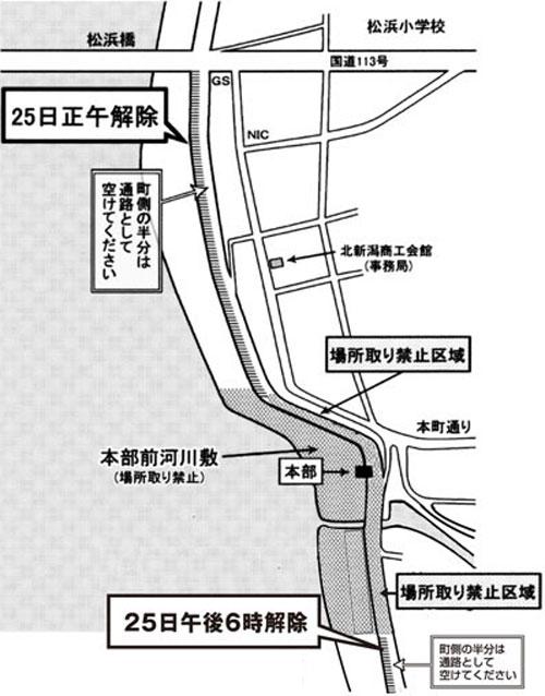 basyotori2015