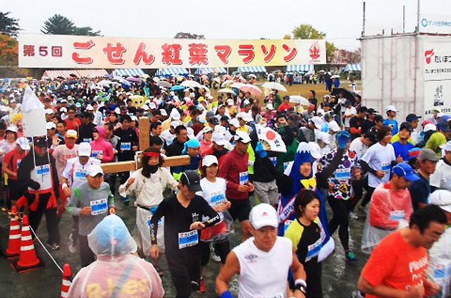 gosen-kouyou-run7-2