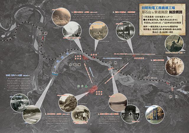 5-5.B3横・索道地図